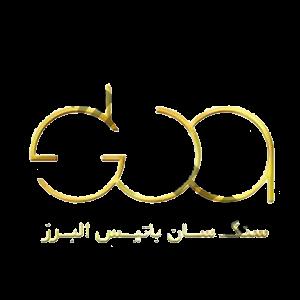 تصفیه فاضلاب- پالود صنعت- مهندسین پالود صنعت- پروژه های انجام شده- شرکت سنگ البرز